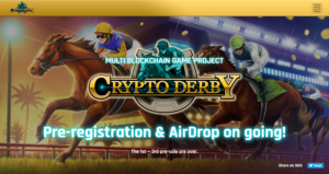 CryptoDerby(クリプトダービー)トップ
