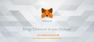 MetaMask(メタマスク)の特徴と使い方